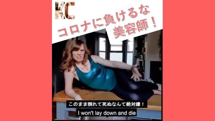 おうちで過ごす動画見ながら笑いながら英語アウトプット!!